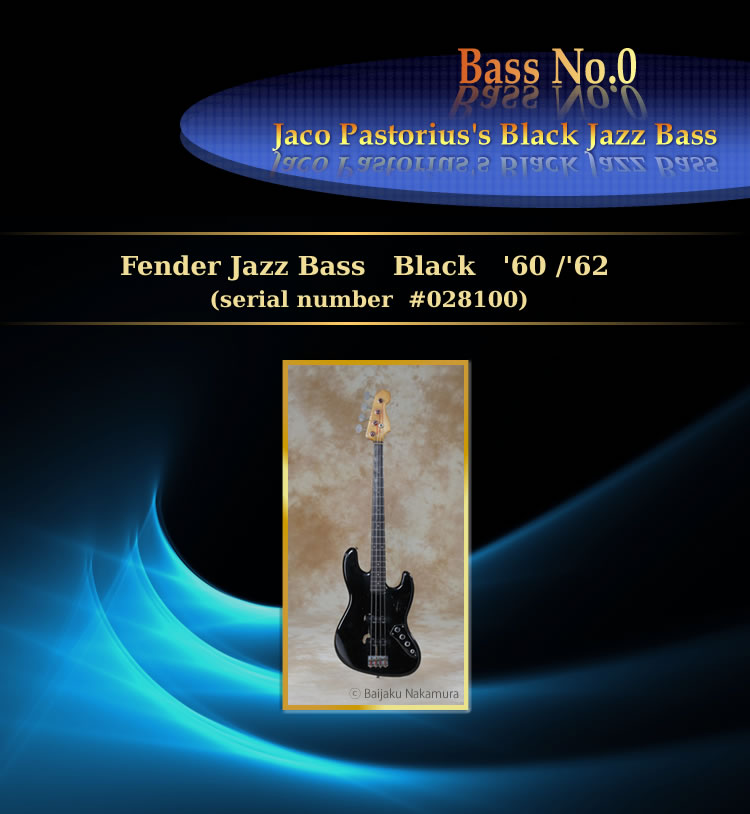 fender jazz bass black '60/'62